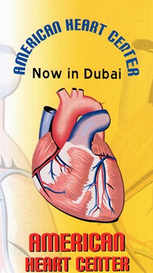 American Heart Center - Dubai Healthcare City