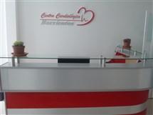 Centro Cardiológico Barrientos