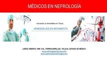 Unidad de Hemodiálisis Lerdo. Médicos Especialistas En Atención Renal. (M.E.A.R)