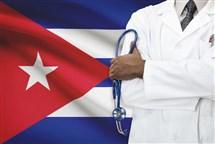 Servicio Cubano de Neurología y Rehabilitación Física