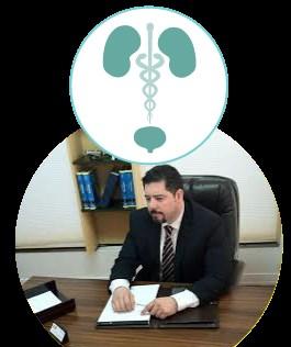 Dr. Marco Antonio Landero Orozco - profile image